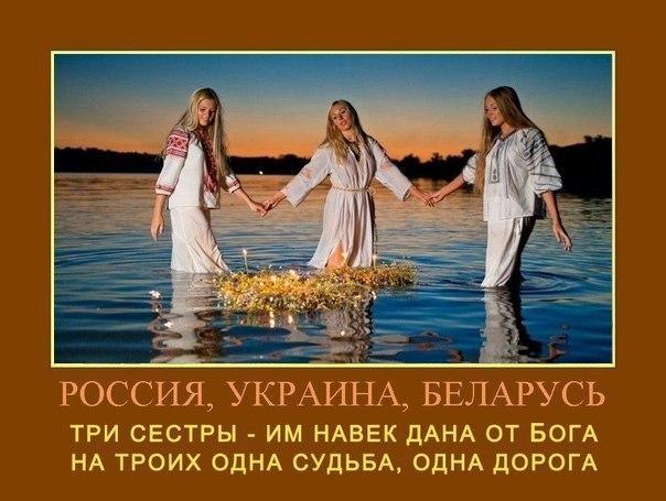 """Мариупольцам показали """"застенки правосеков"""" на Майдане: """"Вас за русский язык притесняют?"""" - Цензор.НЕТ 1270"""