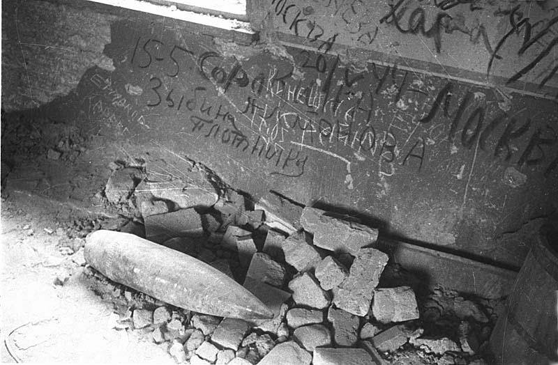 Надписями, картинки с надписями вов