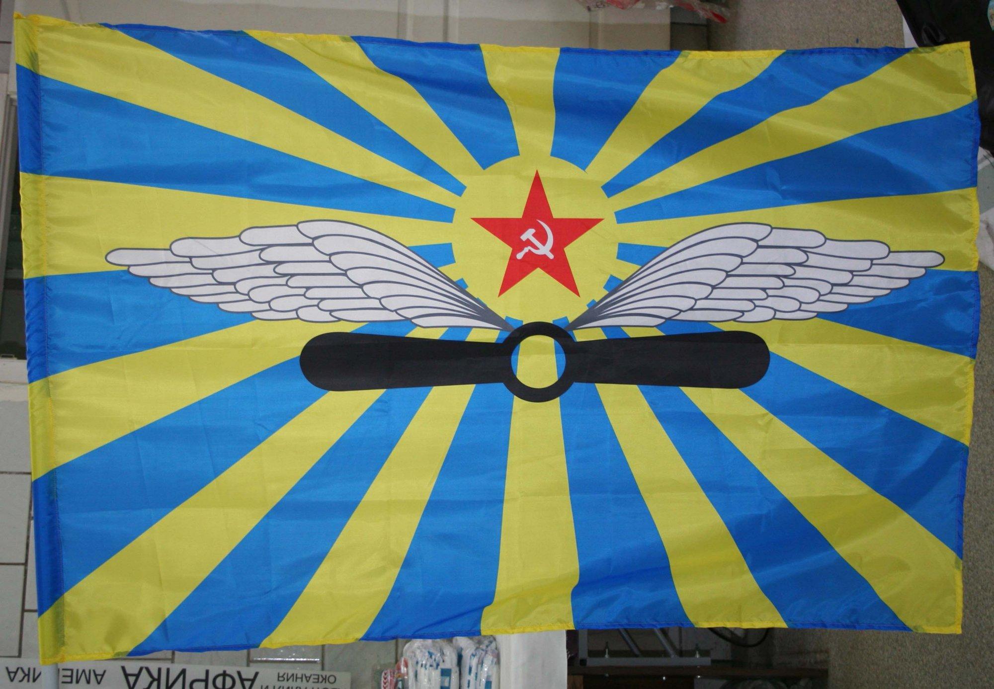 флаг ввс картинка для печати девушка окончила экстерном