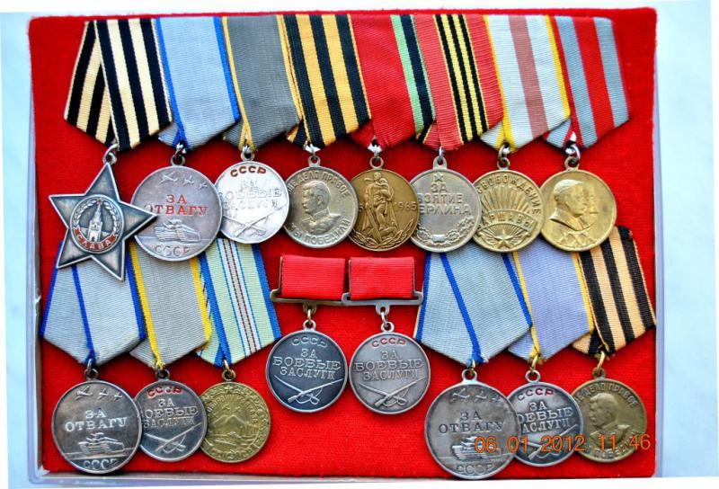 Чистка медалей и орденов своими руками 34