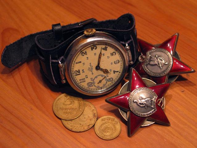 Ракета - часы наручные в золотом корпусе,
