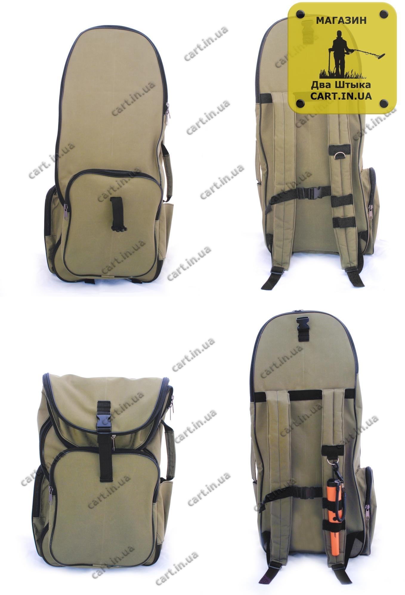 Рюкзак для металлоискателя, охота, рыбалка- 80см. магазин дв.
